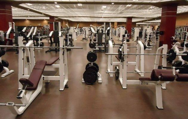 Choisir salle musculation